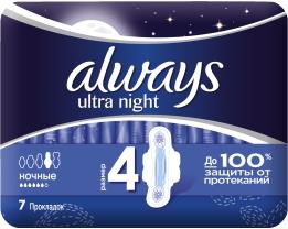 ALWAYS - ПРОКЛАДКИ ALWAYS ULTRA NIGHT 7шт 4015400041603