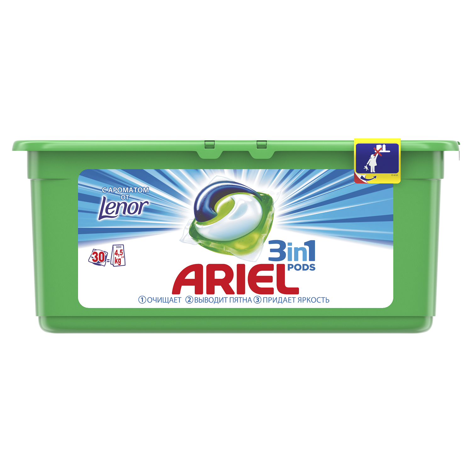 ARIEL - КАПСУЛЫ ARIEL 30шт*28,8гр TOUCH OF LENOR FRESH 4015600950972