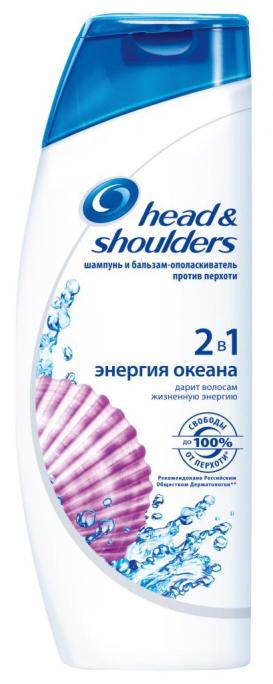 HEAD & SHOULDERS - ШАМПУНЬ HEAD & SHOULDERS 400мл ОКЕАН 2в1 4084500265172