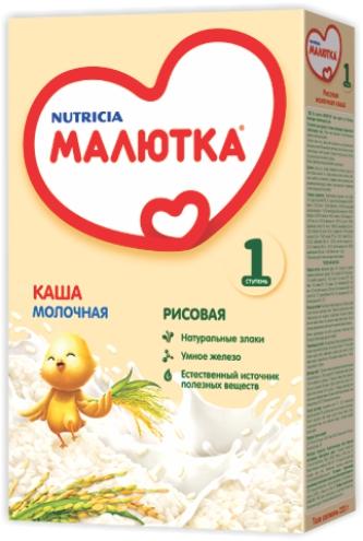 МАЛЮТКА - КАША МОЛОЧНО-РИСОВАЯ 220гр 4600209010020
