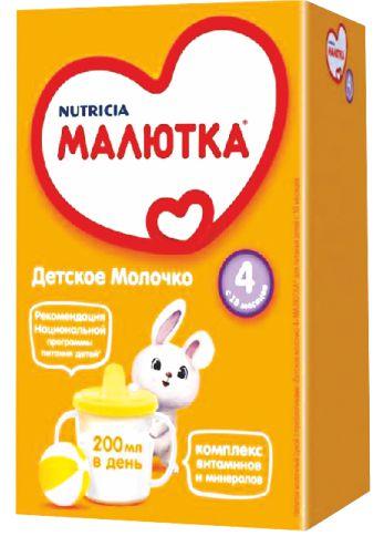 МАЛЮТКА - ДЕТСКОЕ МОЛОЧКО МАЛЮТКА 4 600гр 4600209011171