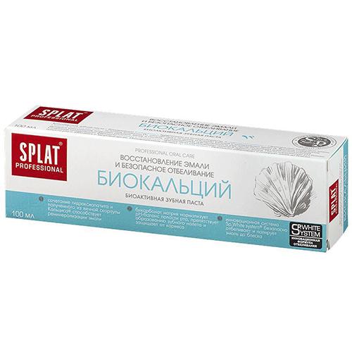 SPLAT - ЗУБНАЯ ПАСТА SPLAT 100мл БИОКАЛЬЦИЙ 4603014001092