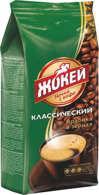ЖОКЕЙ - КОФЕ КЛАССИЧЕСКИЙ ЗЕРНА 500гр 4605246002427