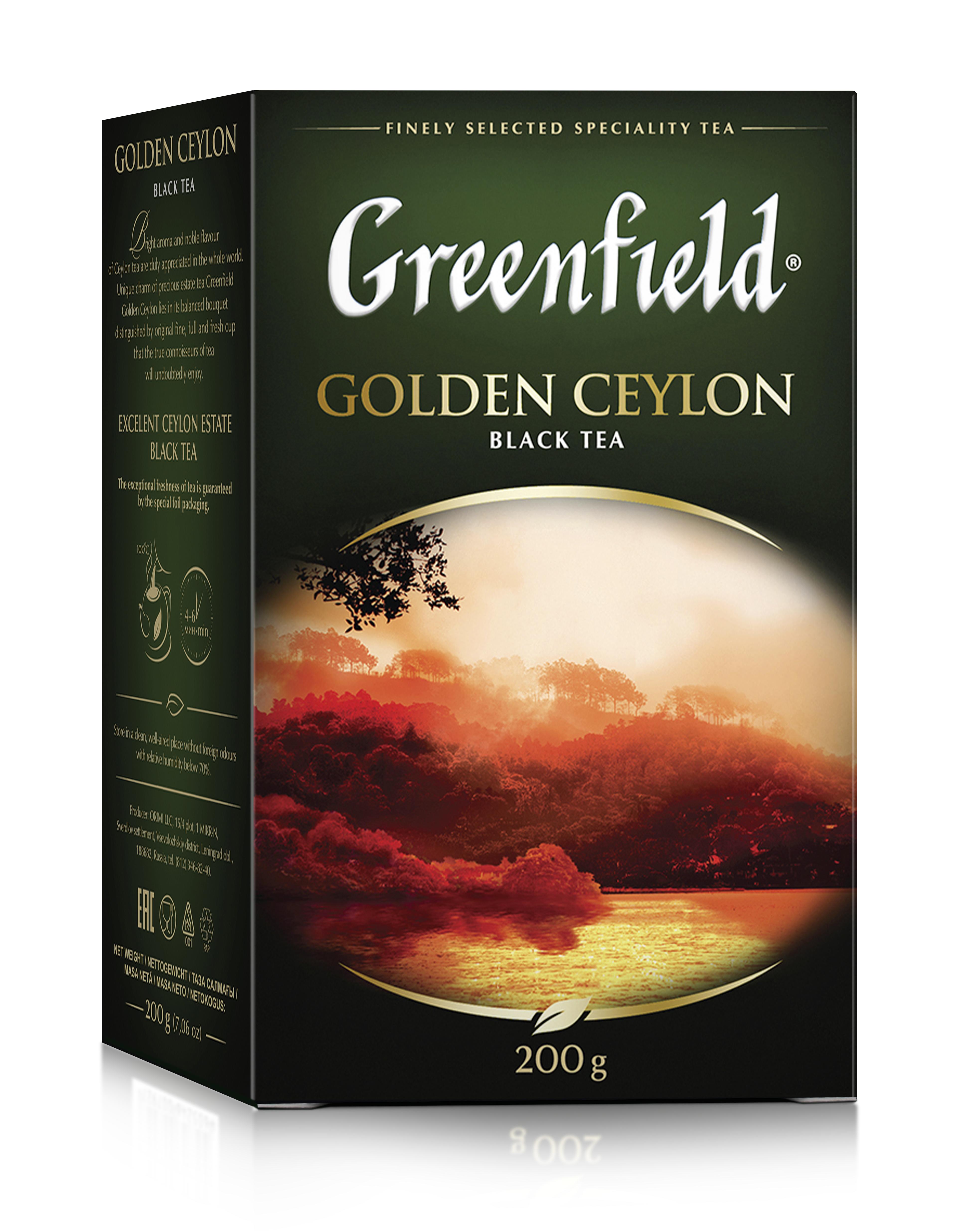 GREENFIELD - ЧАЙ ЧЕРНЫЙ GREENFIELD 200гр GOLDEN CEYLON 4605246007910
