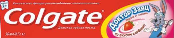 COLGATE - ЗУБНАЯ ПАСТА COLGATE 50мл ДЕТСКАЯ КЛУБНИКА 4606144005374