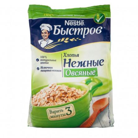 БЫСТРОВ - ХЛОПЬЯ БЫСТРОВ 350гр ОВСЯНЫЕ 4606272025183
