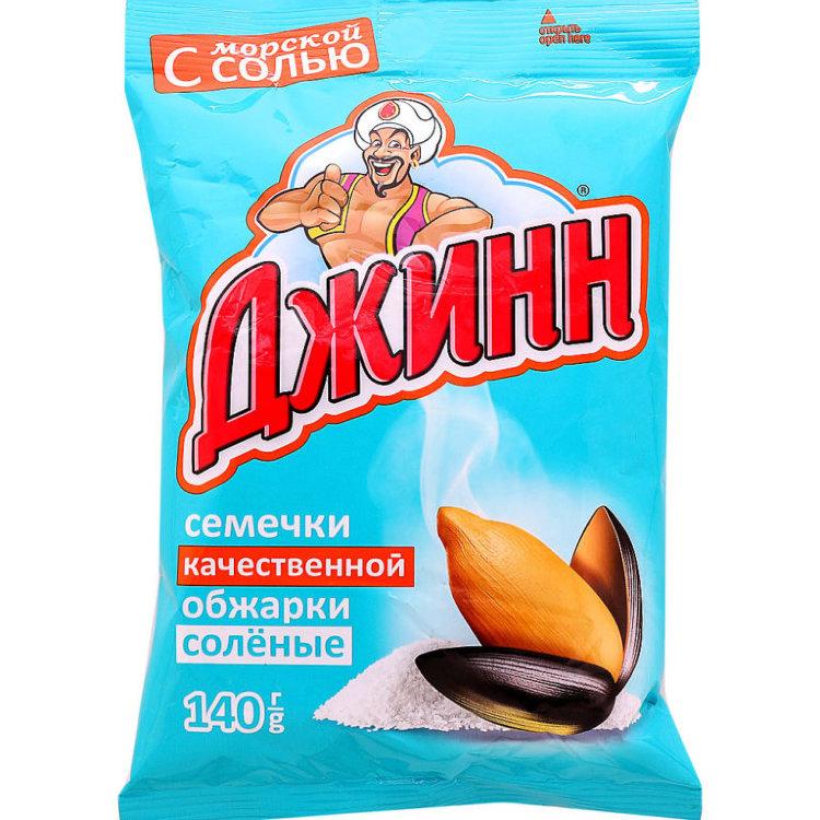 ДЖИНН - СЕМЕЧКИ ДЖИНН 140гр С СОЛЬЮ 4630007400662