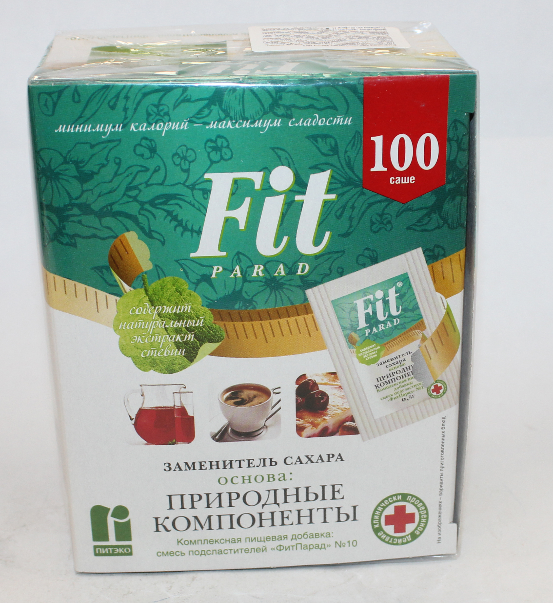 FIT - ЗАМ.САХАРА FIT 50гр 100саше ПРИР/КОМПОНЕНТЫ 4680002312293
