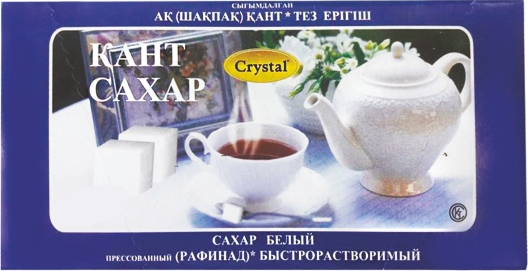 CRYSTAL - САХАР РАФИНАД CRYSTAL 1кг 4870001542801