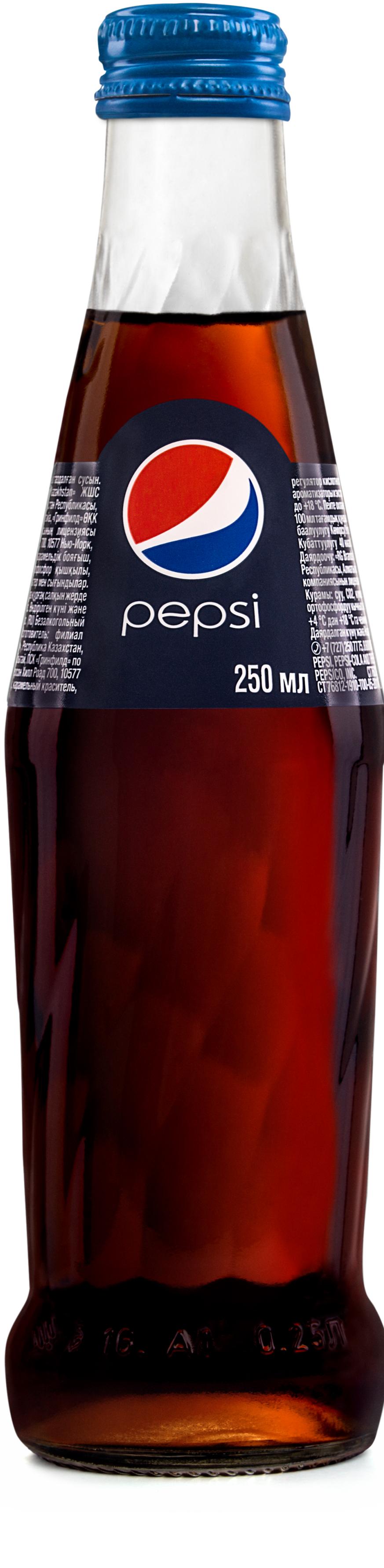PEPSI - НАПИТОК PEPSI С/Б 0,25л ГАЗИРОВАННЫЙ 4870002325113