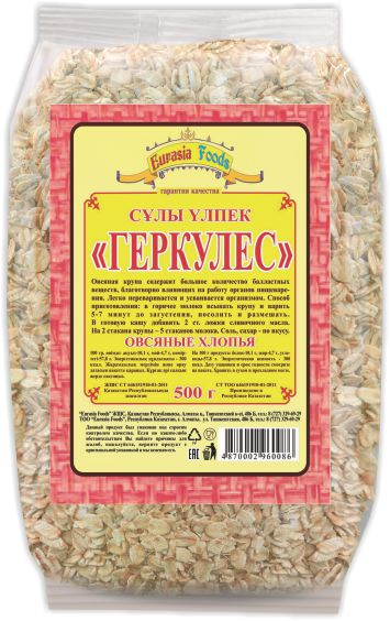 EURASIA FOODS - ХЛОПЬЯ EURASIA FOODS 500гр ГЕРКУЛЕС 4870002960086