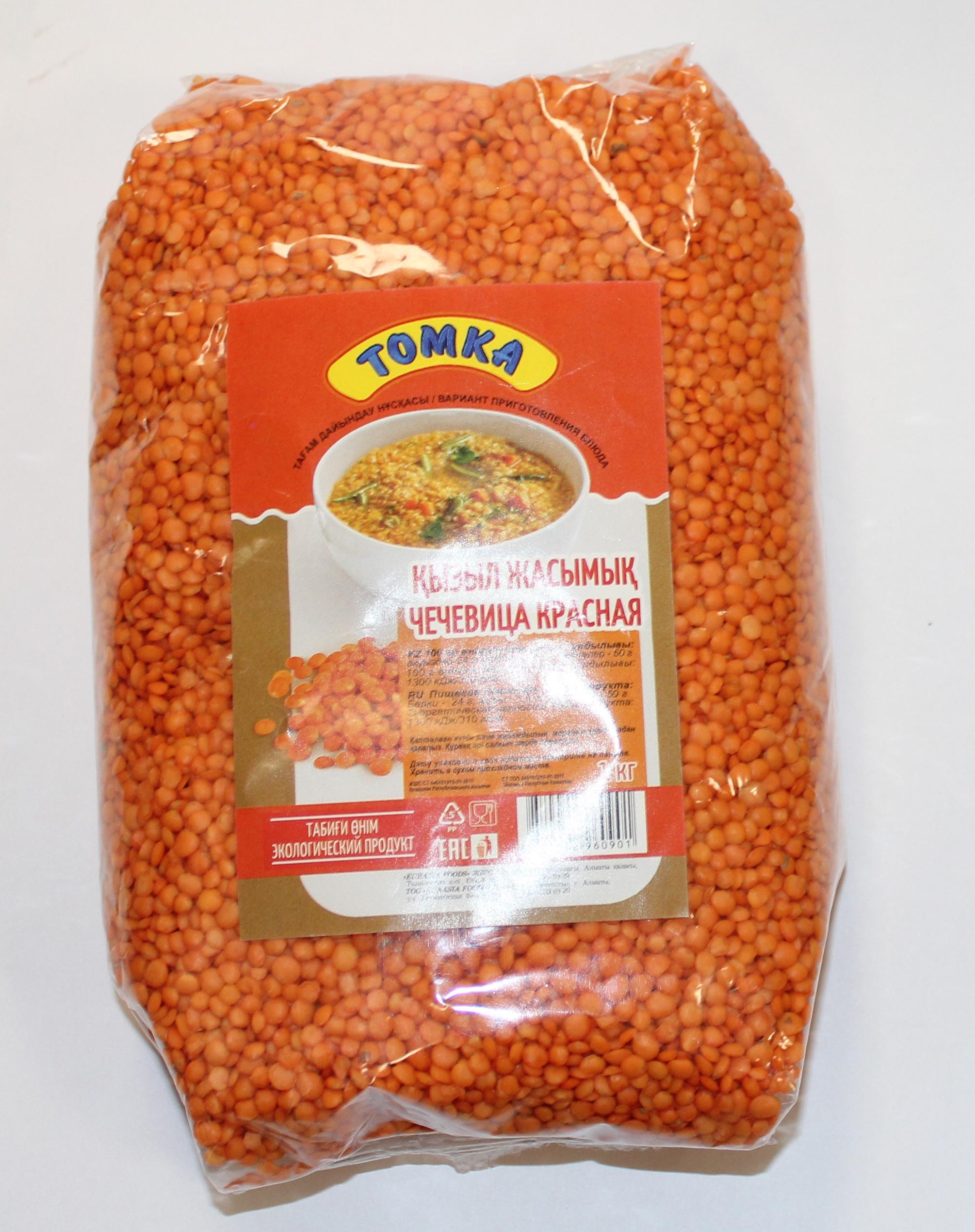 EURASIA FOODS - ЧЕЧЕВИЦА КРАСНАЯ 700гр 4870002960819