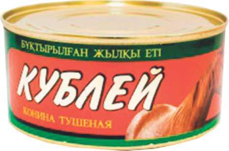 КУБЛЕЙ - КОНИНА ТУШЕНАЯ В/С 325гр 4870004930032