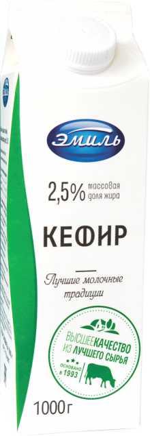 ЭМИЛЬ - КЕФИР ЭМИЛЬ 2,5% С КРЫШКОЙ П\П 1КГ. 4870005350433
