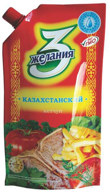 3 ЖЕЛАНИЯ - КЕТЧУП КАЗАХСТАНСКИЙ 450гр 4870035007666