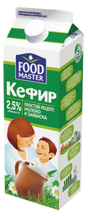 ФУДМАСТЕР - КЕФИР FOOD MASTER 2,5% 1 Л. ТЕТРА ПАК 4870055000852
