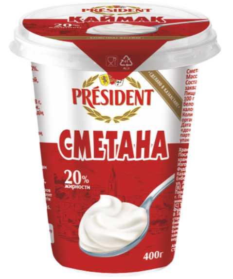PRESIDENT/ФУДМАСТЕР - СМЕТАНА PRESIDENT 20% 400 ГР. ПС 4870055002542