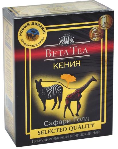 BETA - ЧАЙ КЕНИЯ ТРОПИК ГРАНУЛИРОВАННЫЙ 250гр 4870204140576