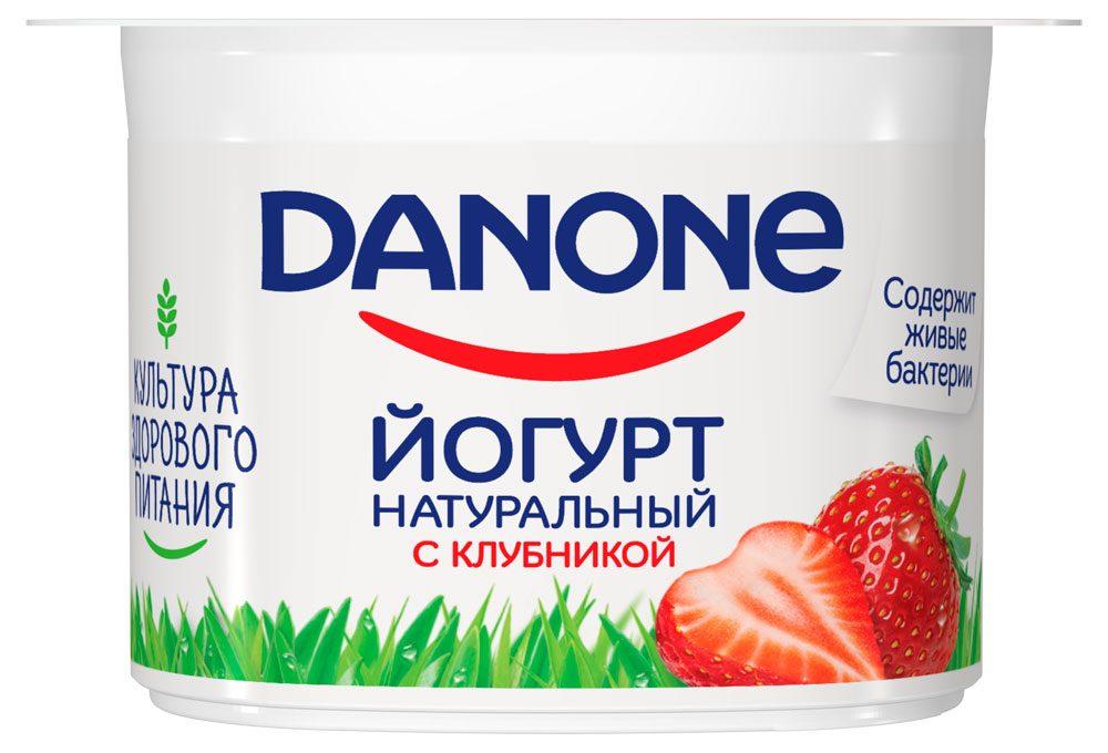 DANONE - ЙОГУРТ DANONE 2,5% 120гр.КЛУБНИКА 4870206414163
