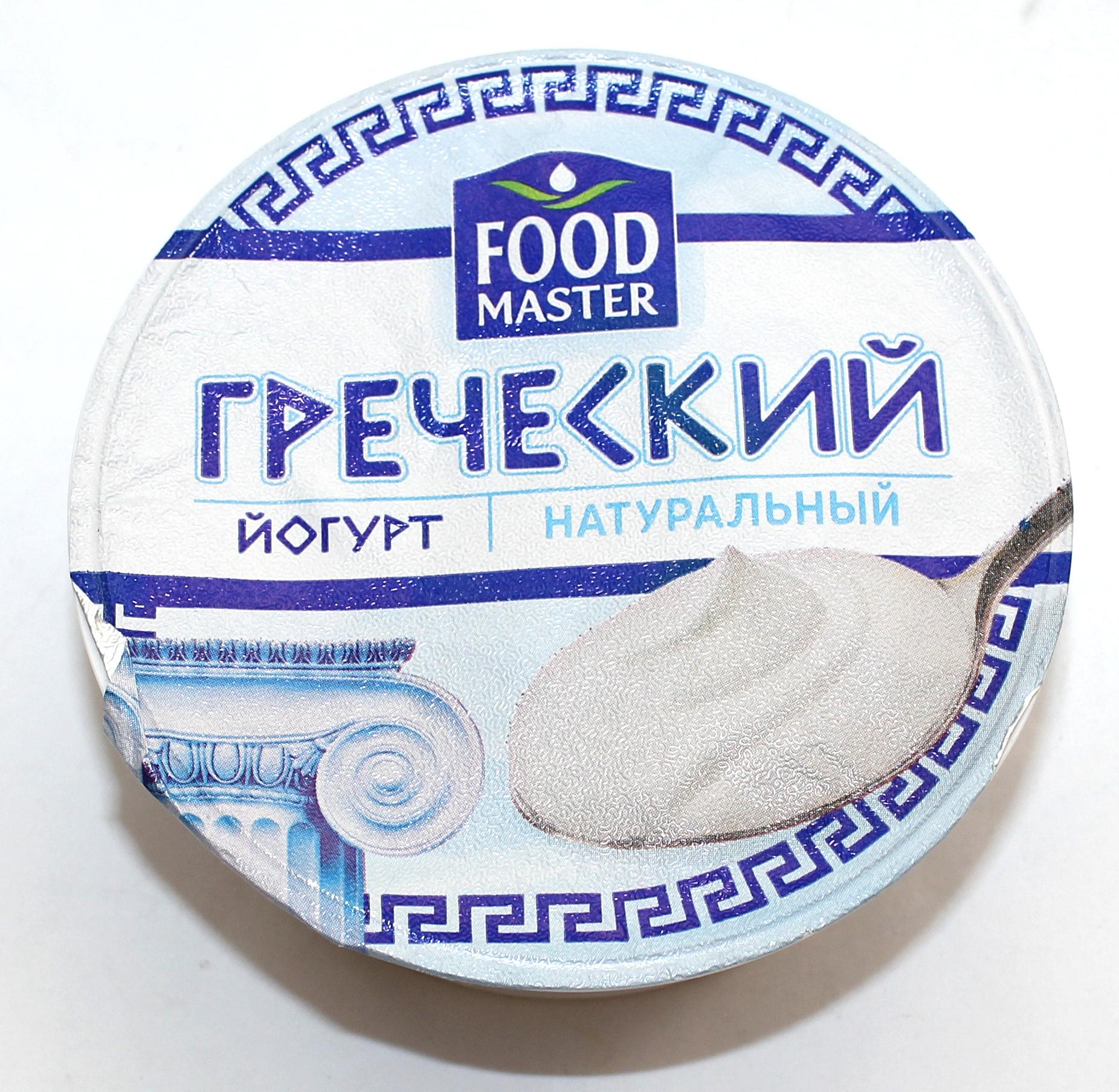 FOOD MASTER - ЙОГУРТ FOOD MASTER ГРЕЧЕСКИЙ НАТУРАЛЬНЫЙ 130гр 4870207313328