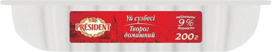 PRESIDENT/ФУДМАСТЕР - ТВОРОГ PRESIDENT ДОМАШНИЙ 9% 200 ГР. ВАННА 4870207313984