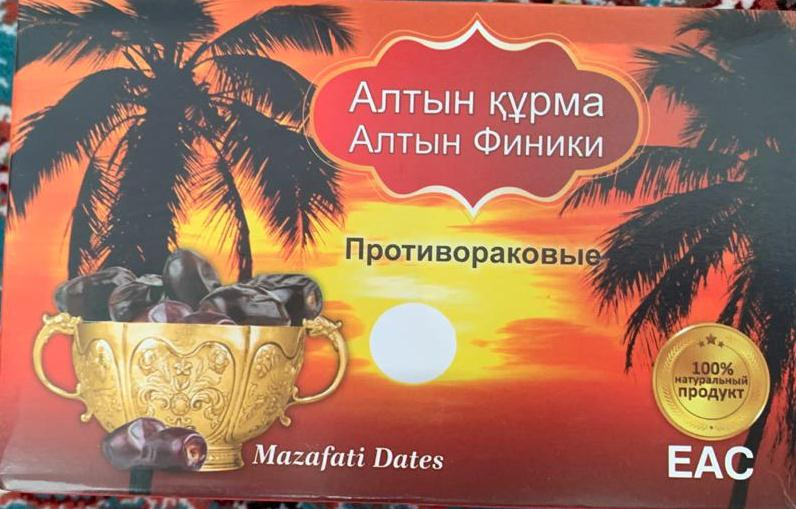 СЕЙ-МАР сауда - ФИНИКИ СЕЙ-МАР САУДА АЛТЫН 550гр 4870211620436