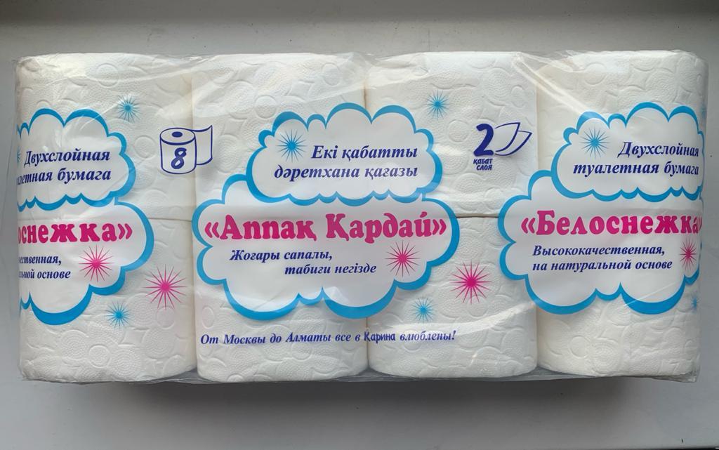 КАРИНА - ТУАЛЕТНАЯ БУМАГА БЕЛОСНЕЖКА 8РУЛ БЕЗ ОБЕРТКИ 4870235730142