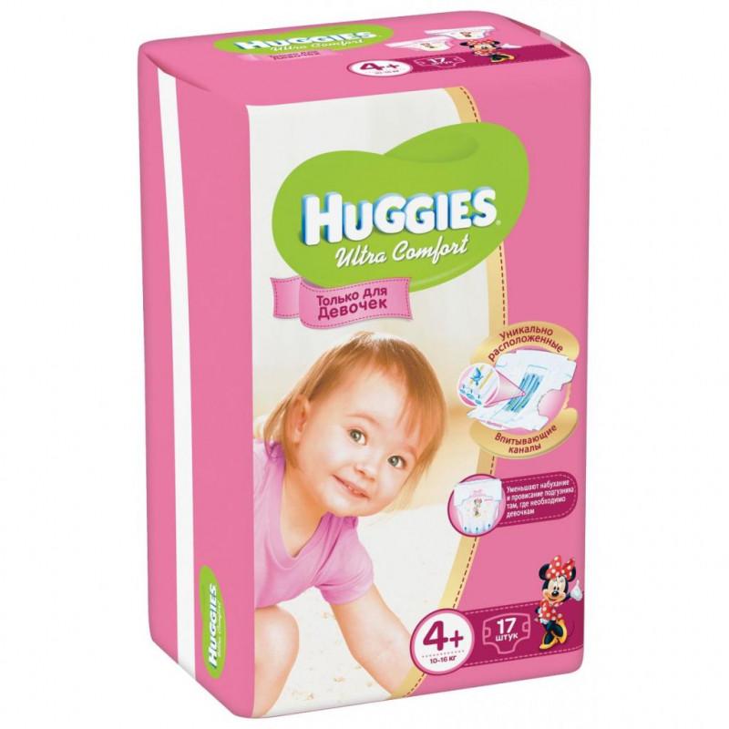 HUGGIES - ПОДГУЗНИКИ HUGGIES UC S4+ 17шт 10-16кг Д/ДЕВОЧЕК 5029053543741