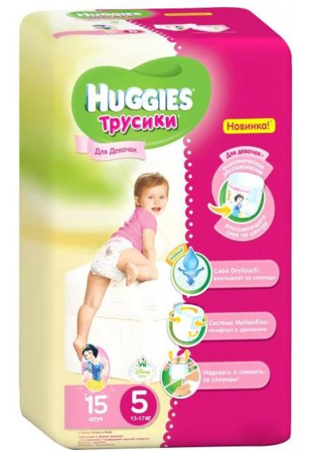 HUGGIES - ТРУСИКИ HUGGIES PANTS S5 15шт 13-17кг Д/ДЕВОЧЕК 5029053547589