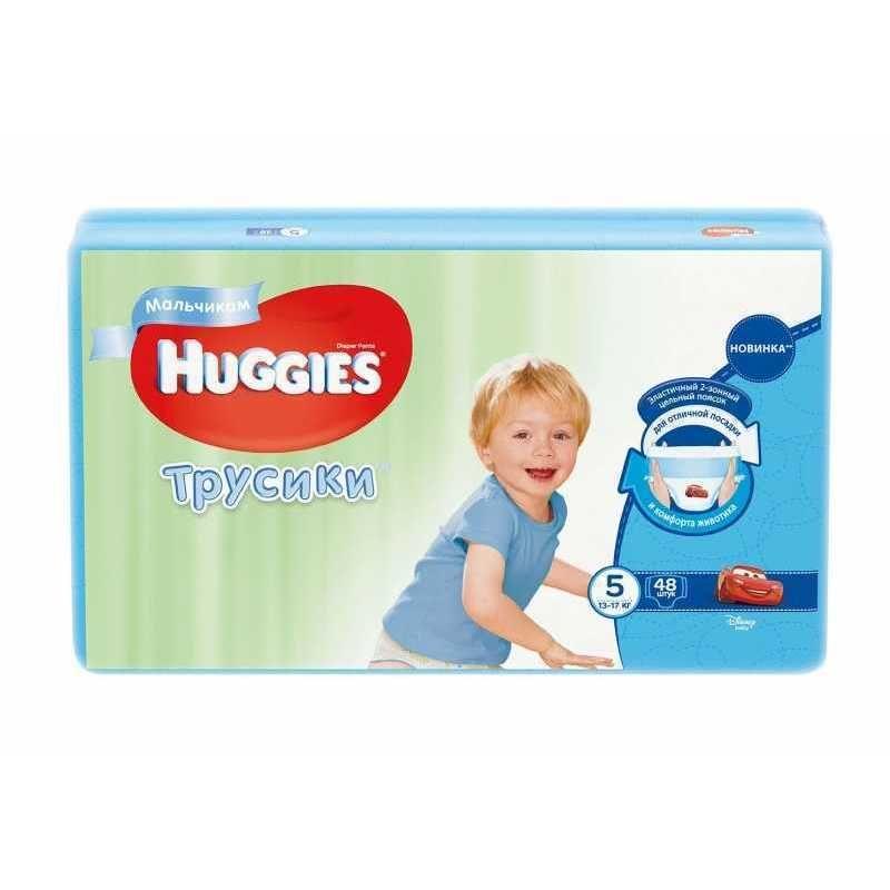 HUGGIES - ТРУСИКИ HUGGIES LW S5 48шт 13-17кг Д/МАЛЬЧИКОВ 5029053547619