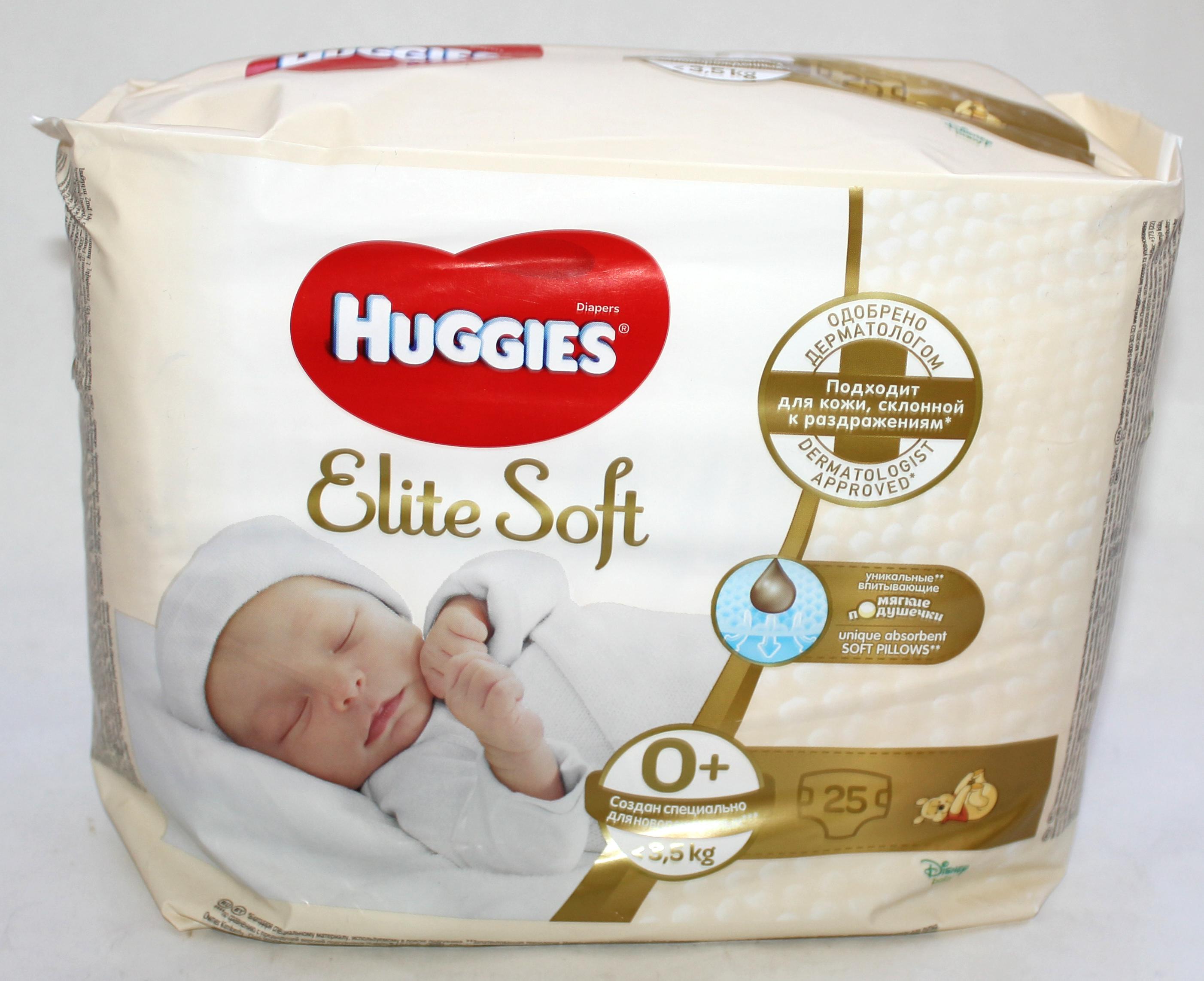 HUGGIES - ПОДГУЗНИКИ HUGGIES ELITE SOFT S0 25шт 3,5кг 5029053548005