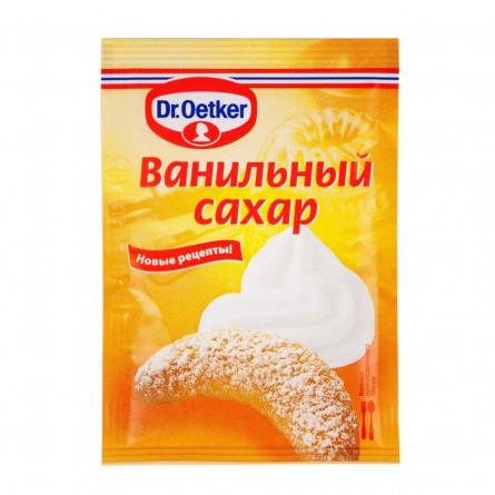 DR.OETKER - ВАНИЛЬНЫЙ САХАР 50*8гр 5941132001433