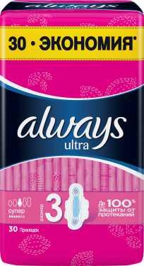 ALWAYS - ПРОКЛАДКИ ALWAYS ULTRA SUPER 30шт 8001090378255