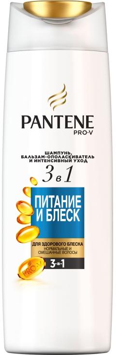 PANTENE - ШАМПУНЬ PANTENE 360мл 3в1 ПИТАНИЕ И БЛЕСК 8001090673442
