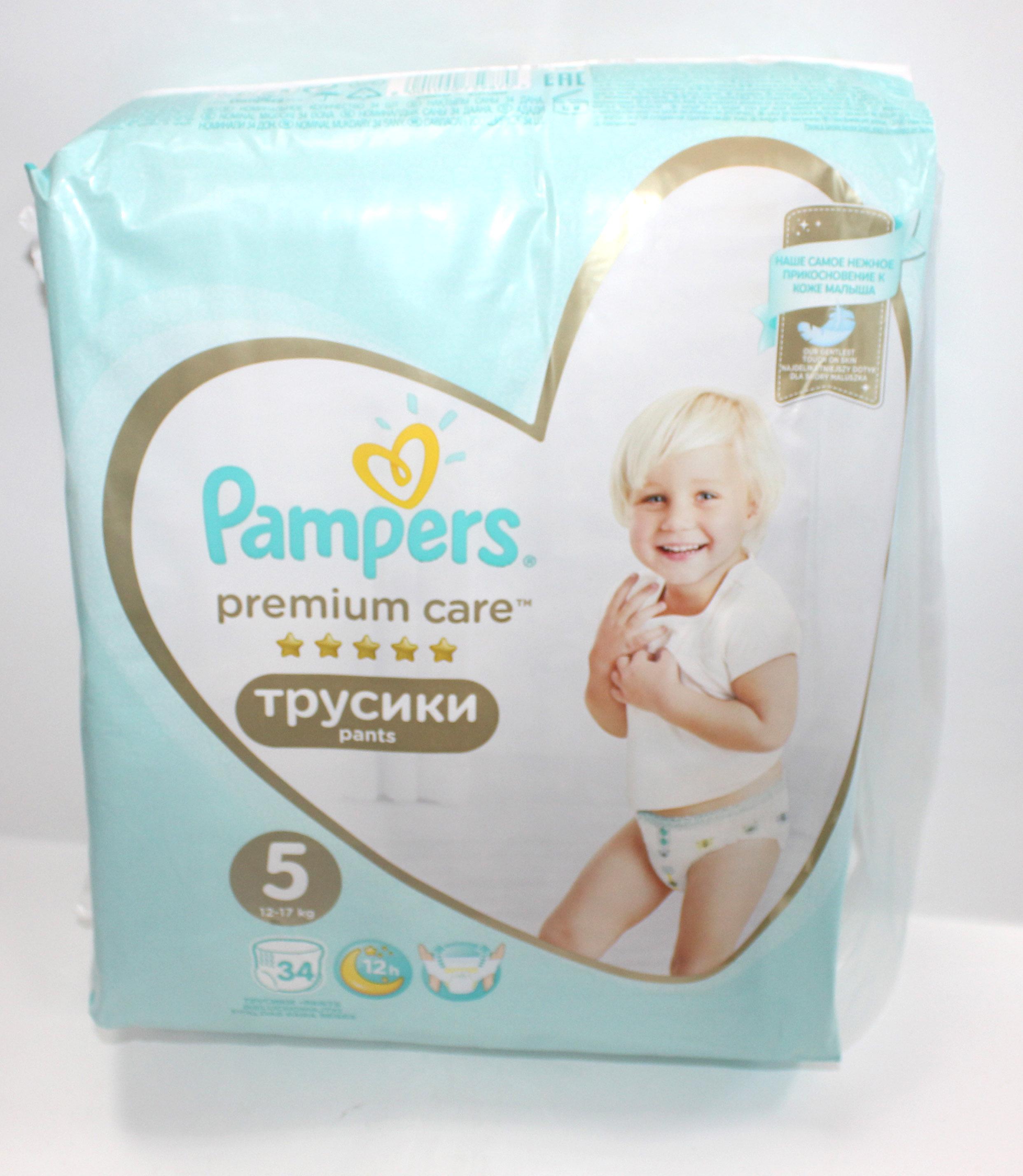 PAMPERS - ТРУСИКИ PAMPERS PREMIUM CARE PANTS S5 34шт 12-18кг 8001090759870