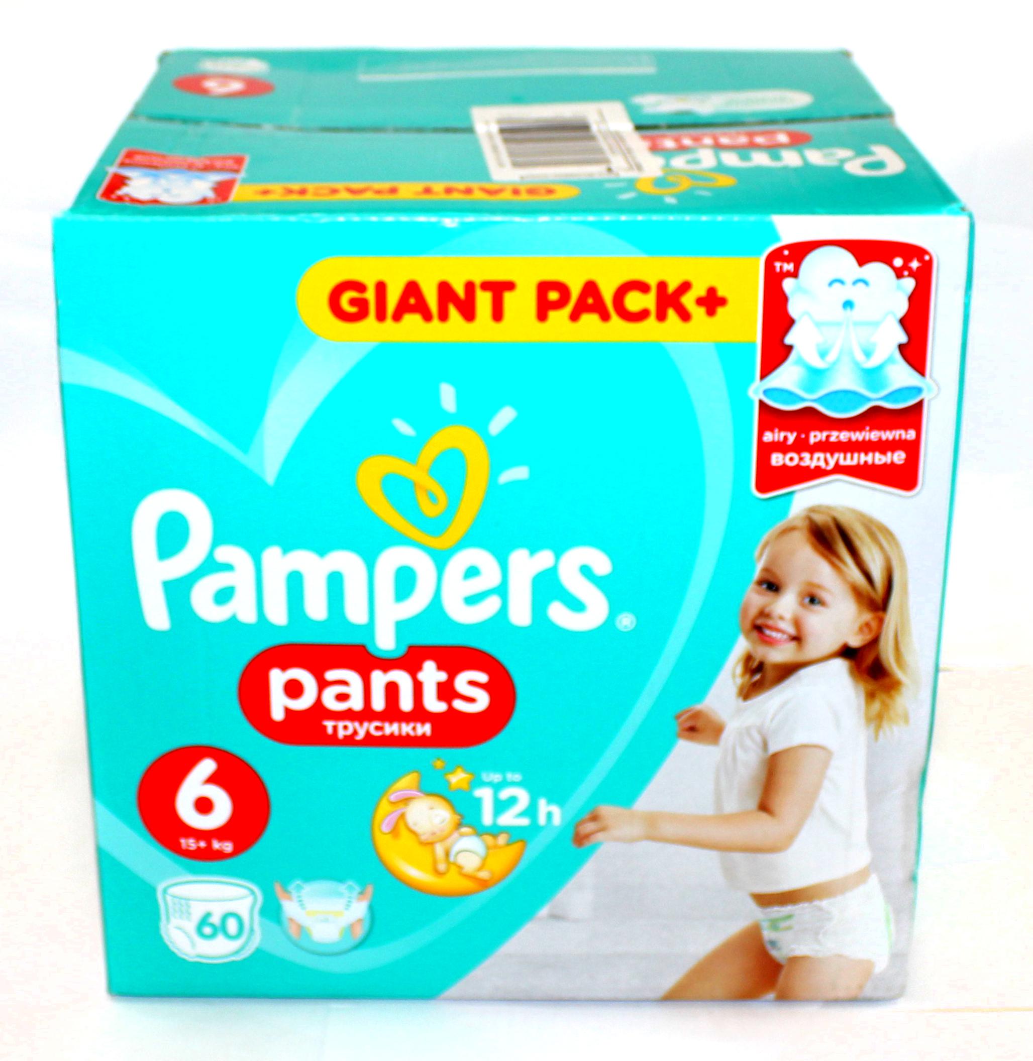 PAMPERS - ТРУСИКИ PAMPERS PANTS S6 60шт 15кг+ 8001090995179