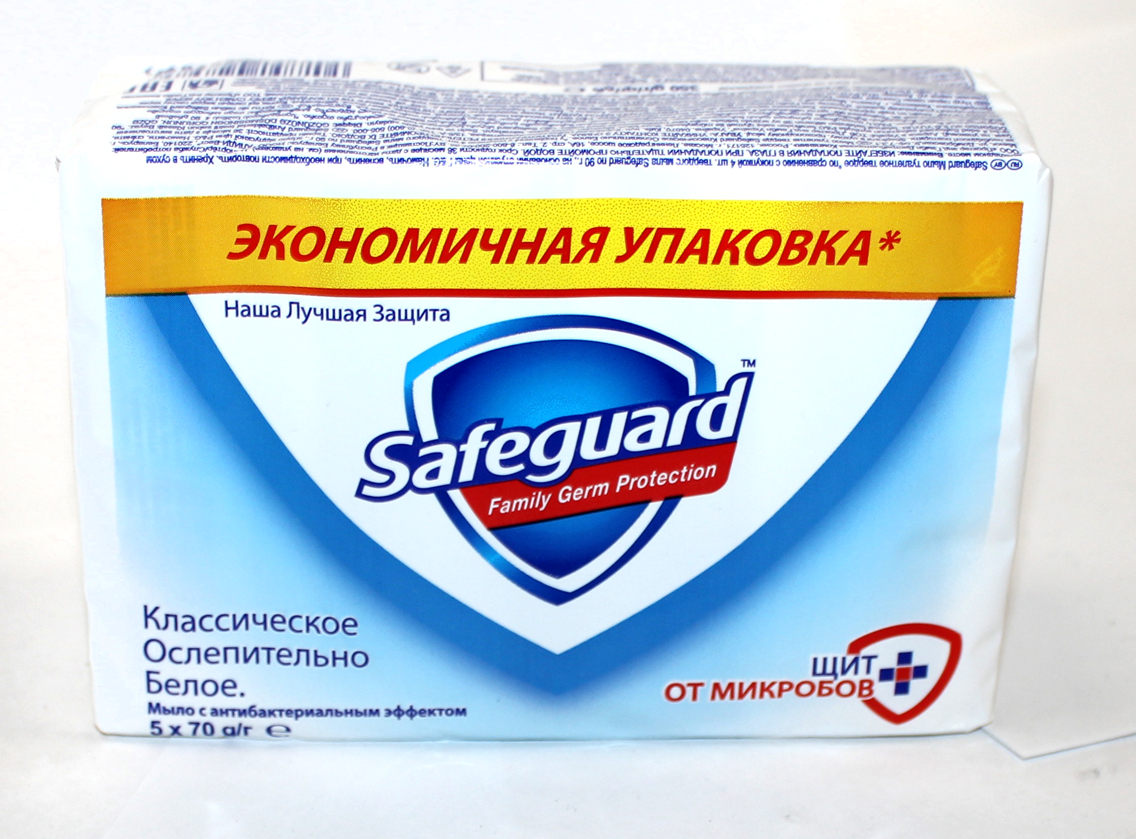 SAFEGUARD - МЫЛО SAFEGUARD 70гр*5шт КЛАССИЧЕСКОЕ 8001841028989