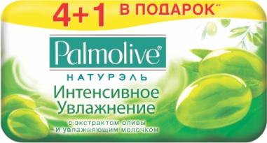 PALMOLIVE - МЫЛО PALMOLIVE 70гр*5шт ОЛИВКОВОЕ МАСЛО 8693495033046