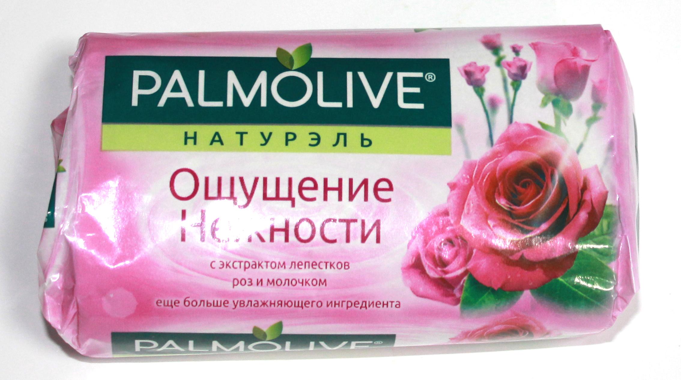 PALMOLIVE - МЫЛО PALMOLIVE 150гр ОЩУЩЕНИЕ НЕЖНОСТИ 8693495052740