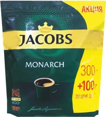 JACOBS - КОФЕ MONARCH ПРОМО ПАКЕТ 300гр+100гр 8714599514481