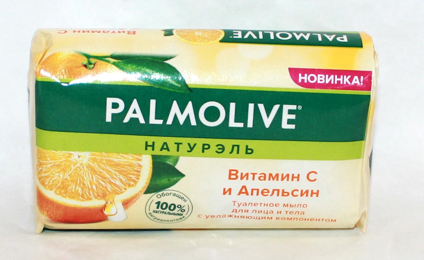 PALMOLIVE - МЫЛО PALMOLIVE 150ГР ВИТАМИН С И АПЕЛЬСИН 8718951317437