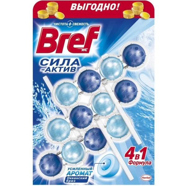BREF - РИМБЛОК BREF СИЛА-АКТИВ 50гр*3 ОКЕАНСКИЙ БРИЗ 9000100753494