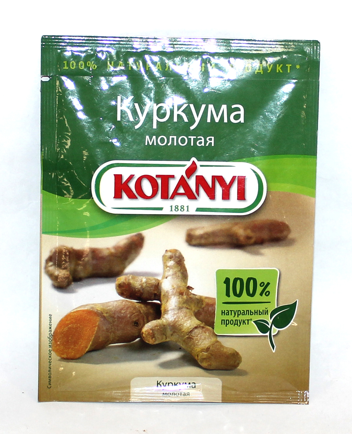 KOTANYI - КУРКУМА KOTANYI 20гр МОЛОТАЯ 9001414215999